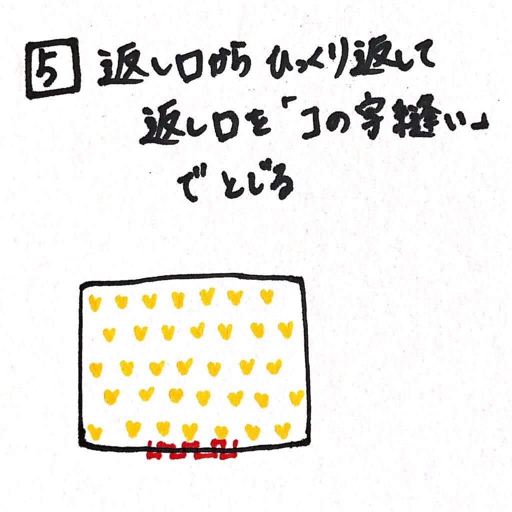 f:id:yuyuyunozi:20180412133419j:image