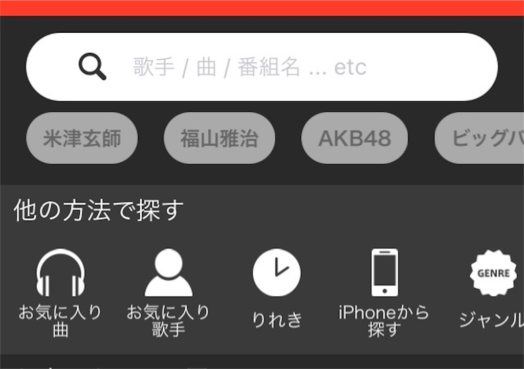 f:id:yuyuyunozi:20180623233149j:image