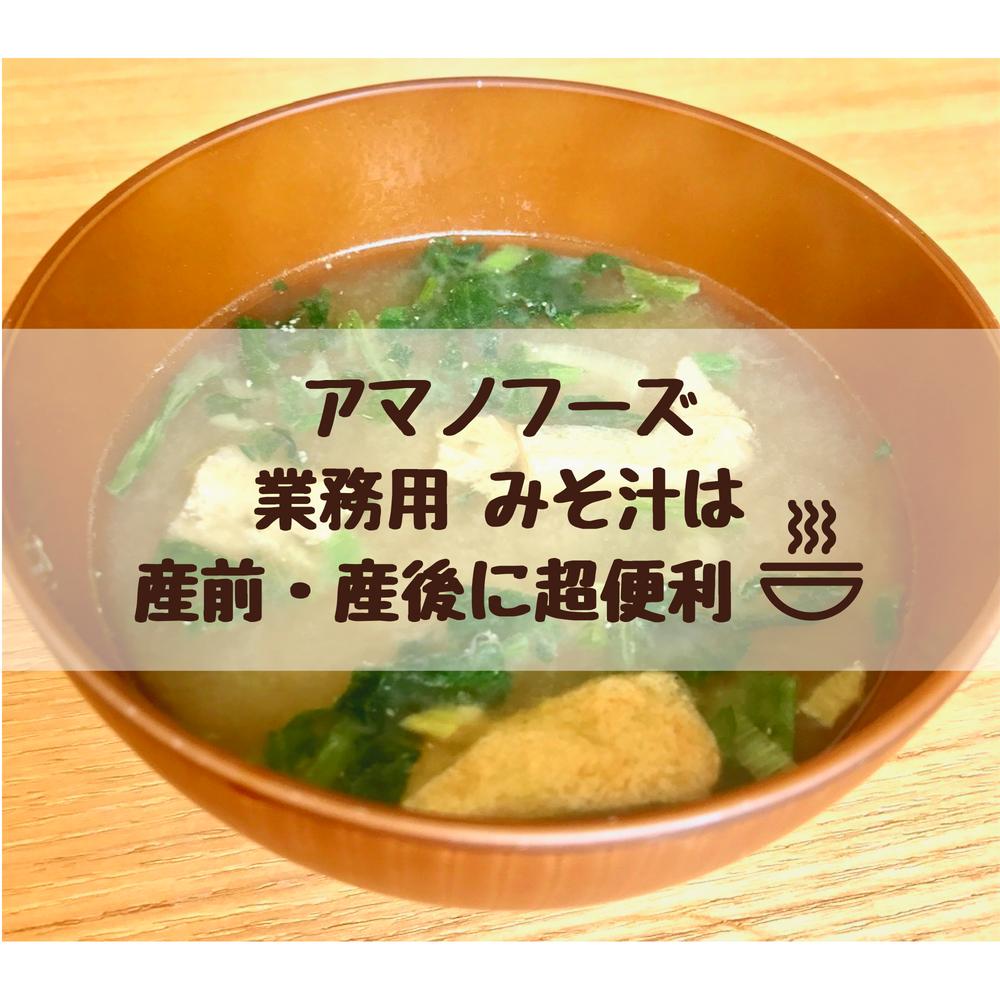 f:id:yuyuyunozi:20180713224056p:plain