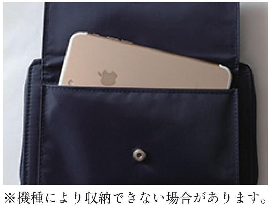 f:id:yuyuyunozi:20180806222549j:plain
