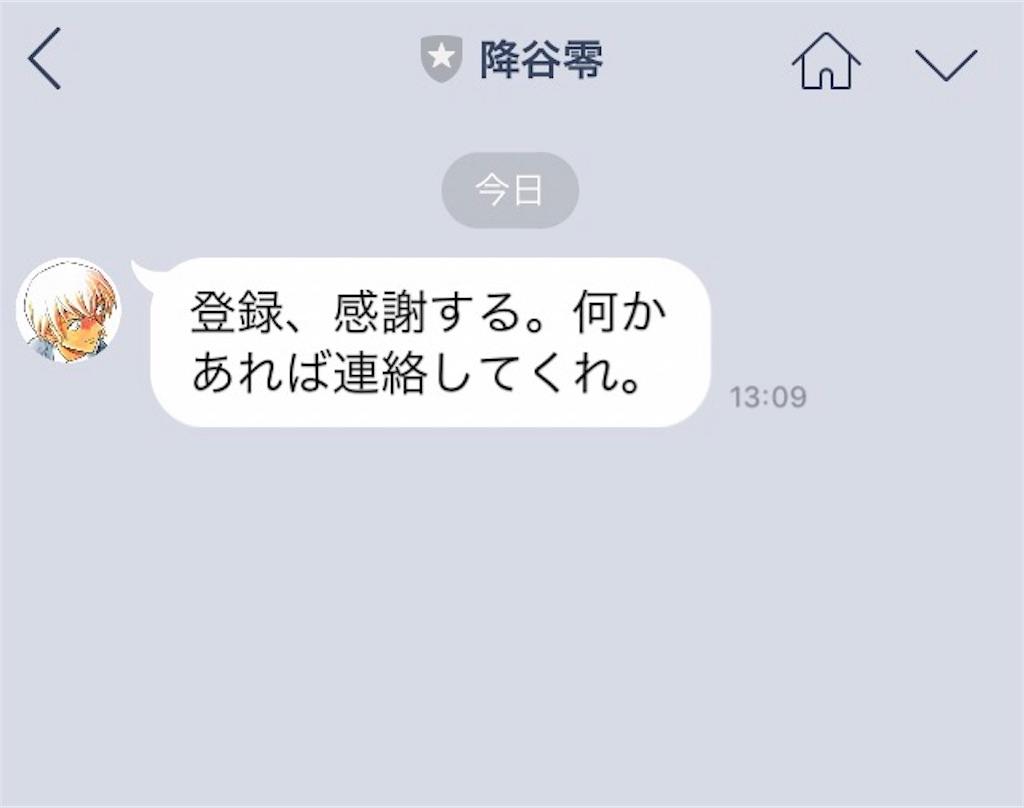 f:id:yuyuyunozi:20181016132355j:image