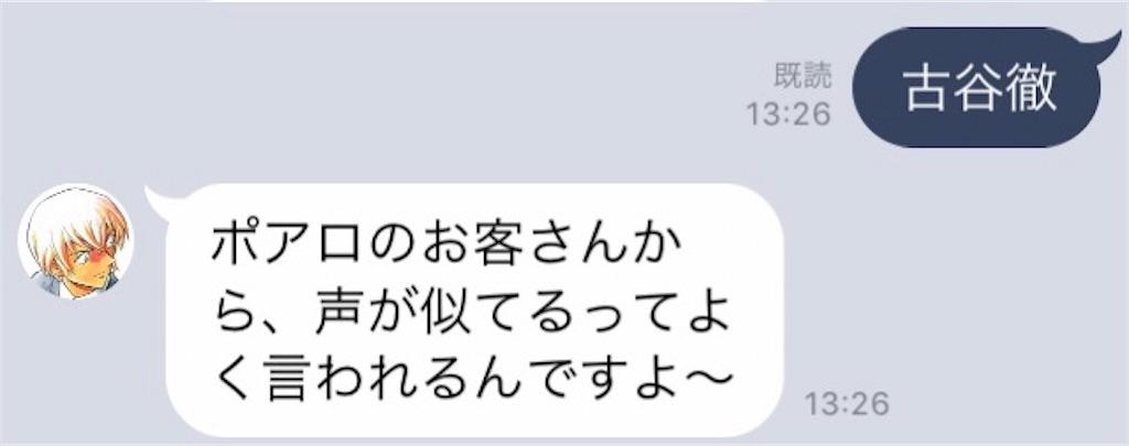 f:id:yuyuyunozi:20181018132746j:plain