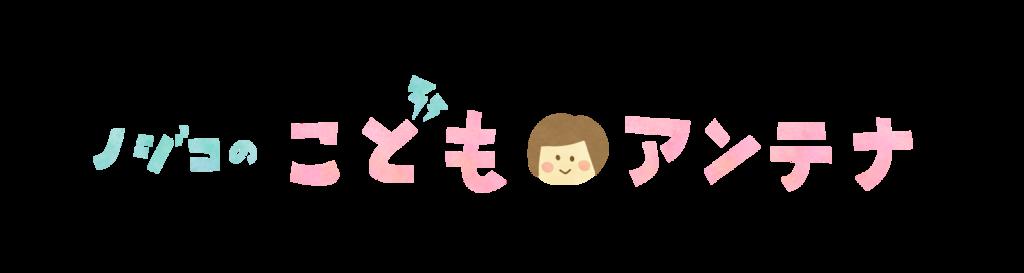 f:id:yuyuyunozi:20181030135419p:plain