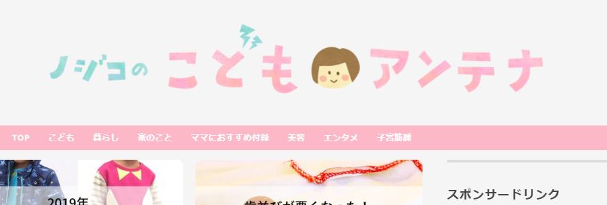 f:id:yuyuyunozi:20181030155209p:plain