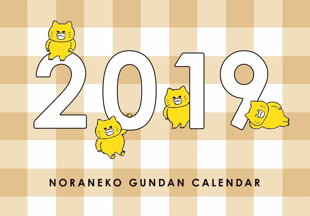 f:id:yuyuyunozi:20181103193946j:plain